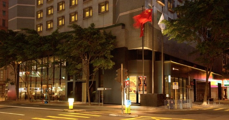 Empire Hotel Hong Kong…, Henessey Road, Wan Chai,33