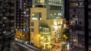 L'hotel Causeway Bay…, King's Road,18