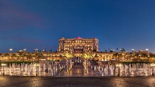 Emirates Palace, Abu Dhabi - Generell