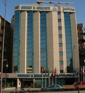 Gawharet El Ahram