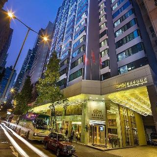The Wharney Guang Dong…, 57-73 Lockhart Road, Wanchai,.