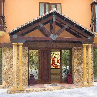 Hotel & Spa Sierra de…, Carretera De La Sierra,s/n