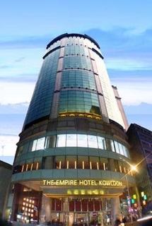 The Empire Hotel Kowloon, 62 Kimberley Road, Tsim Sha…