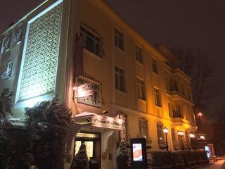 Ottoman Hotel Imperial…, Caferiye Sok.no:6/1sultanahmet,6