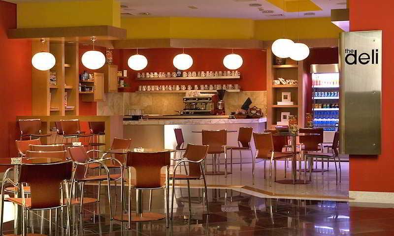 Arabian Park - Bar