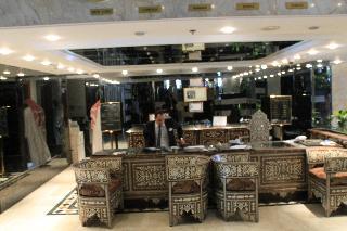 Amman Cham Palace - Diele