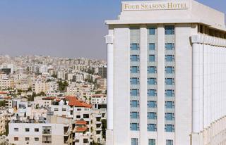 Four Seasons Hotel Amman - Generell
