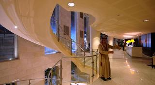Kempinski Hotel Amman Jordan - Generell