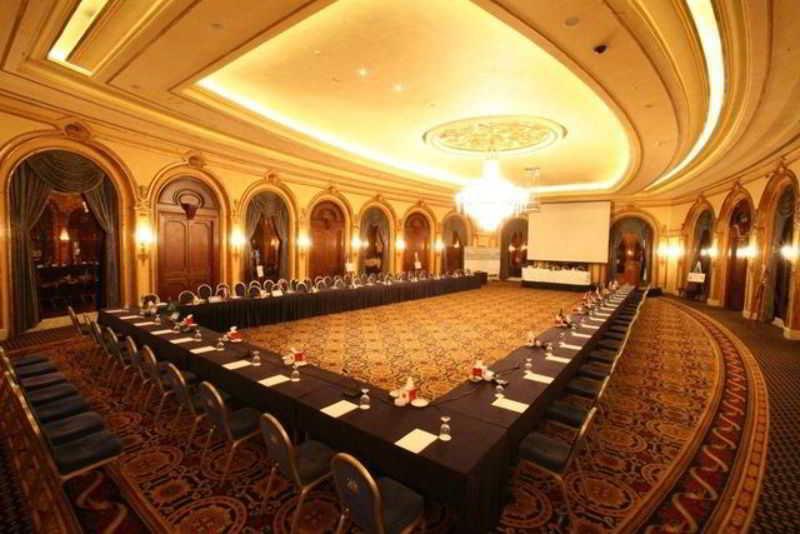 Le Royal Amman - Konferenz