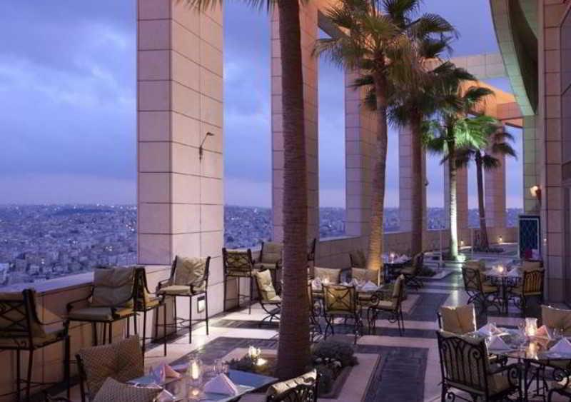Le Royal Amman - Diele