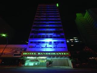 Bandeirantes, Barata Ribeiro - Copacabana,548