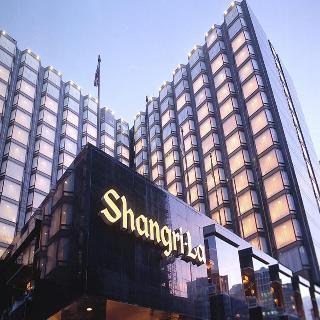 Kowloon Shangri-La Hong…, Mody Road,64 22