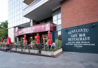 Amerian Cordoba Park - Restaurant