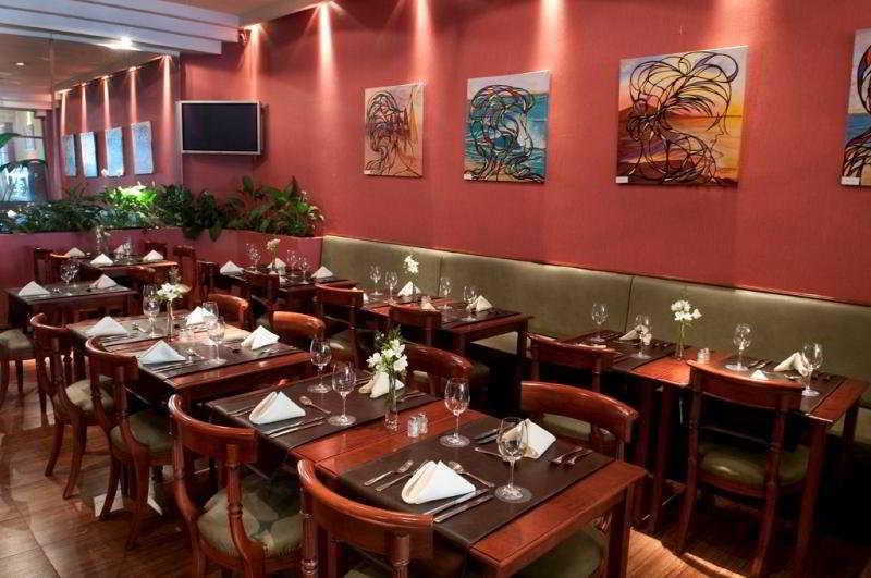 Reino del Plata Hotel Boutique - Bar