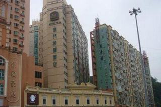 Inn Hotel Macau, Estrada Governador Nobre…