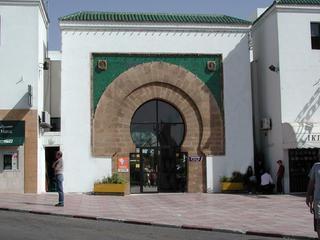 Residence Igoudar, Boulevard Du 20 Août,