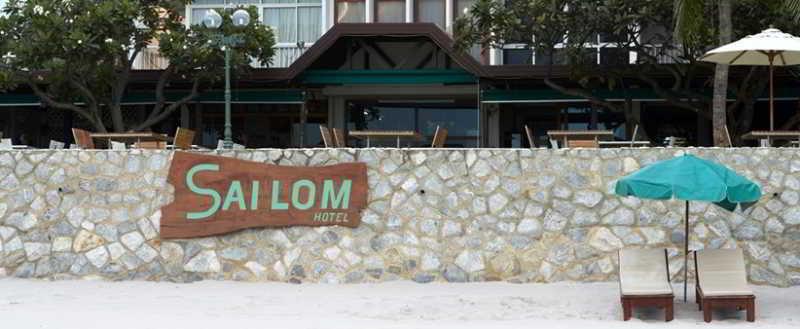 Sailom Hotel, 29 Phetkasem Rd,29