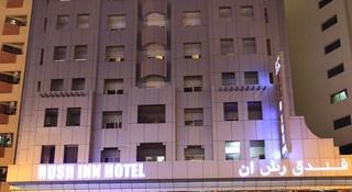 Rush Inn, Khalid Bin Walid Road Bur…