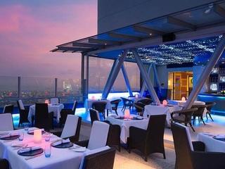 Marco Polo Plaza Cebu - Bar