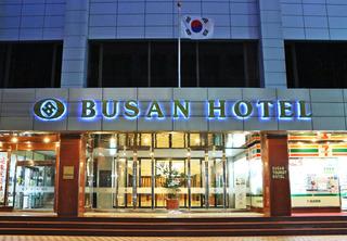 Busan Tourist hotel, 12, 2-ga, Dongkwang-dong,…