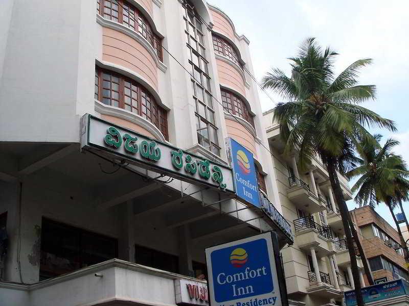 Comfort Inn Vijay Residency, 18, 3rd Main, Gandhinagar,