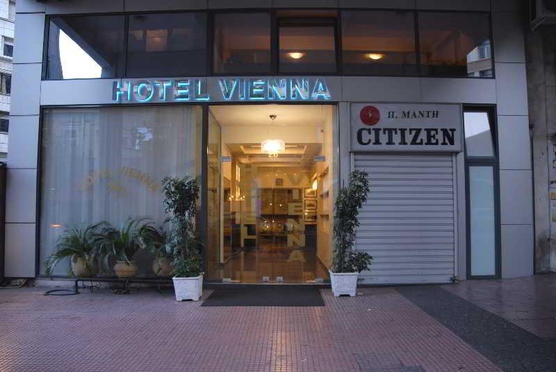 Vienna, Pireos St.,20