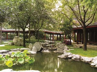 Shangri-la Hotel Beijing, 29 Zizhuyuan Road, Haidian…