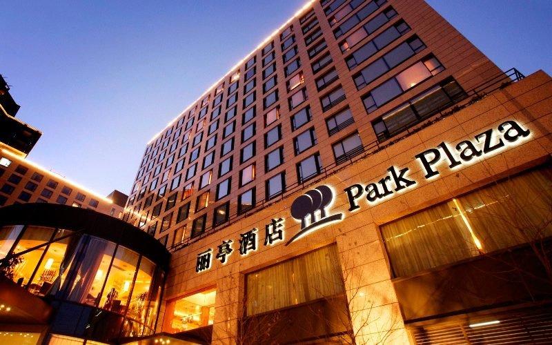 Park Plaza Beijing Wangfujing, 97 Jinbao Street, Dongcheng…