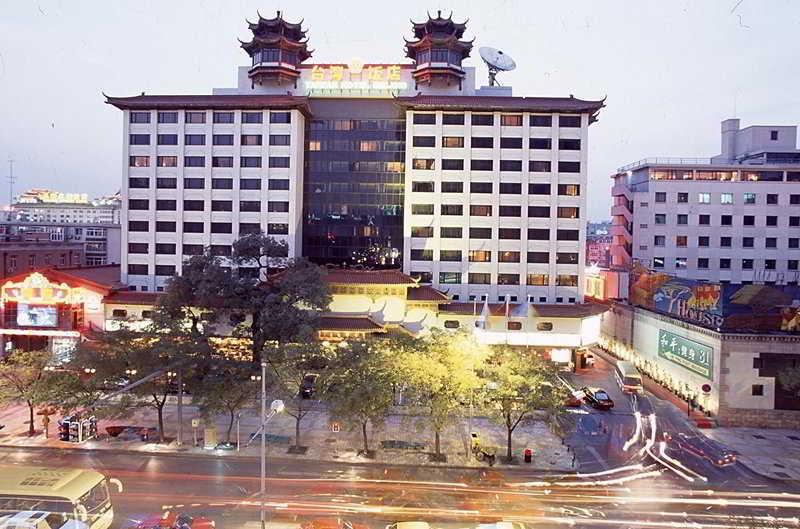Tai Wan, 5 Jinyuhutong Wangfujing…