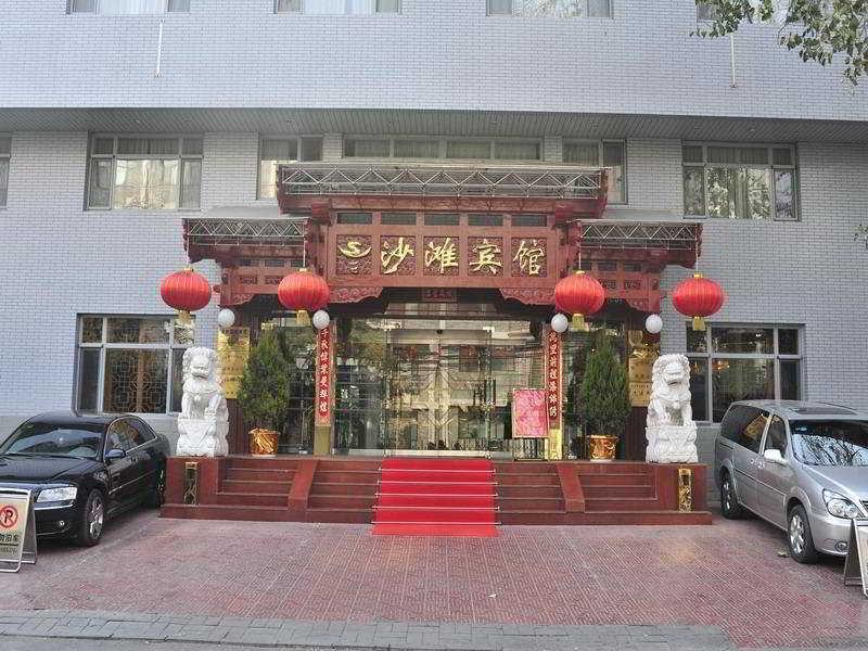 Sha Tan, No.28 Shatan Houjie Dongcheng…