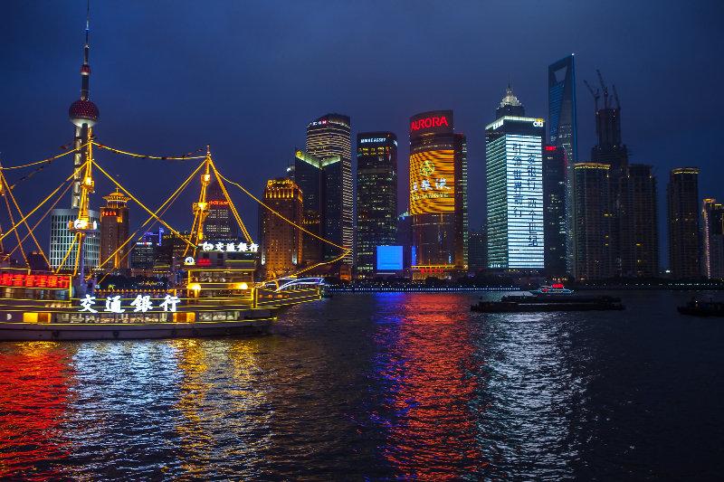 Renaissance Shanghai…, 159 South Henan Road, Huangpu…
