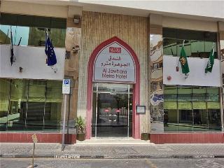 Al Jawhara Metro Hotel - Generell