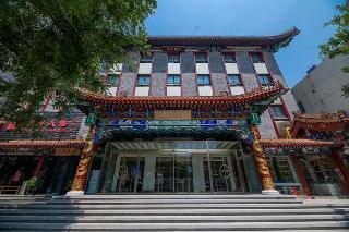 Wancheng Huafu International…, Donganmen Dajie, Dongcheng…