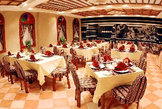 Al Liwan Suites - Restaurant