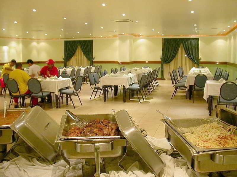 Arena Amman - Restaurant