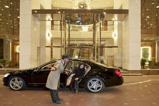 The Gulf Hotel Bahrain - Generell