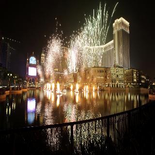 The Venetian Macao Resort…, Estrada Da Baia De Nossa…