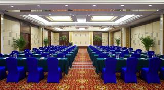Sheraton Guilin, 15 Binjiang Road,