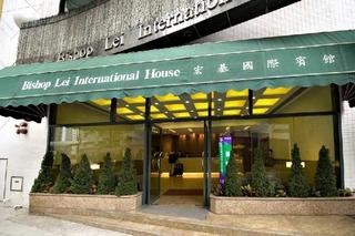 Bishop Lei International…, 4 Robinson Road, Mid-levels,4
