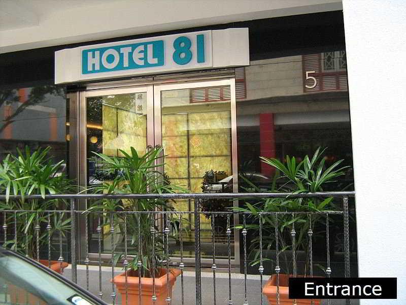 Hotel 81 - Rochor - Generell