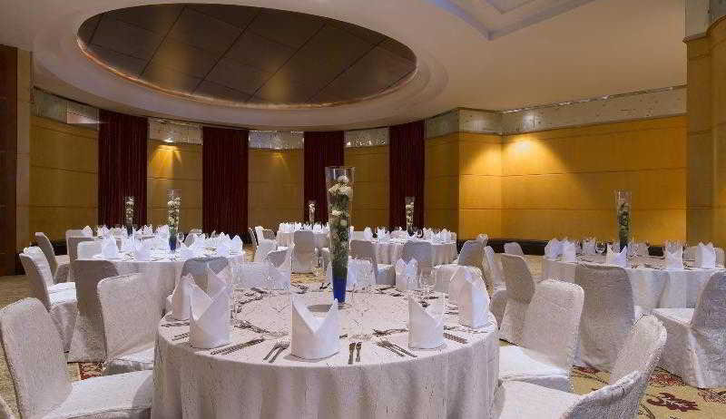 The Westin, Dhaka - Restaurant