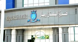 Royal Bustan Hotel, P.o Box 50817 Jeddah,