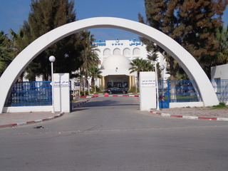 Ezzahra Dar Tunis, Avenue Habib Thameur,