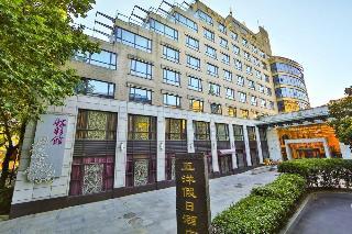 Holiday Wuyang Hangzhou, 109 Qingbo Lane, Nanshan…