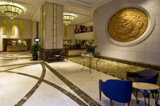 Sheraton Kingsley Nanjing, 169 Hanzhong Road, Balxia…