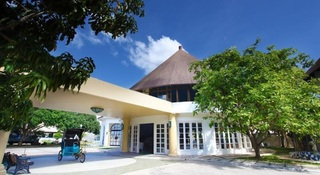 Cordova Reef Village…, Bantayan, Cordova, Mactan…