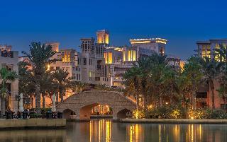 Book Jumeirah Al Qasr Dubai - image 1