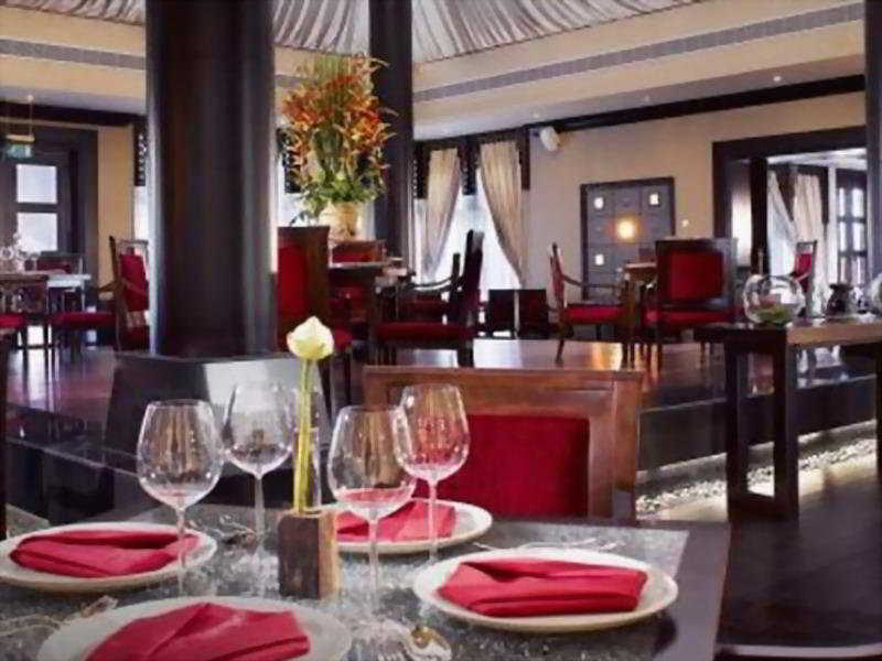 Al Areen Palace & Spa - Restaurant