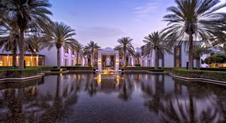 The Chedi Muscat, North Ghubra 32, Way Nº3215…