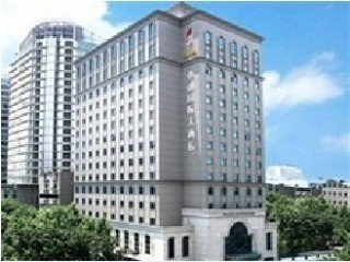 Zhongshan International
